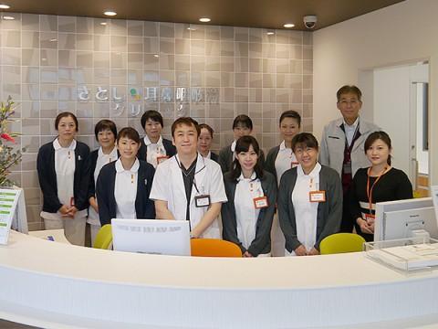 staff-20150302